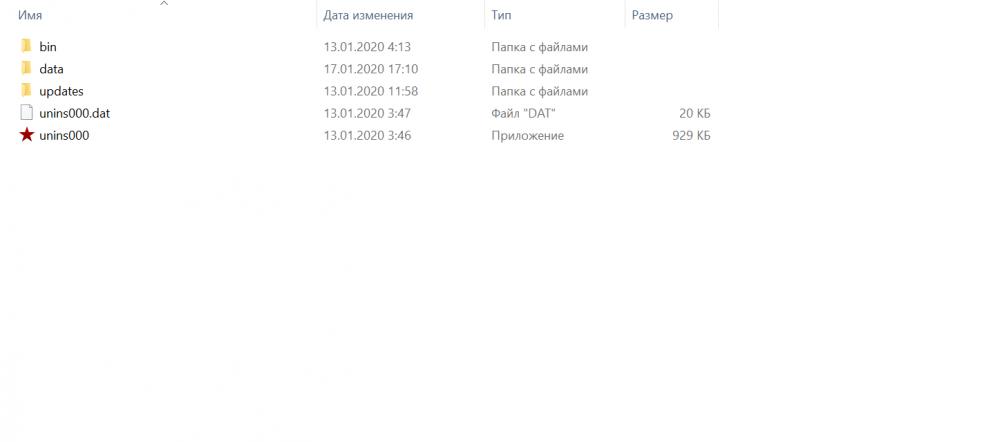 ScreenShot_20200117171154.png