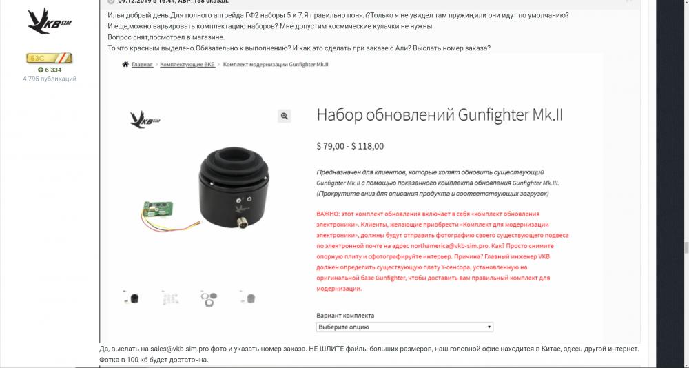 ScreenShot_20200127071548.thumb.png.15e3331d59852129bb438e0477e29df3.png