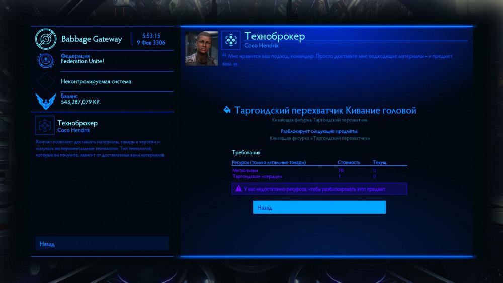 Screenshot_0131.jpg