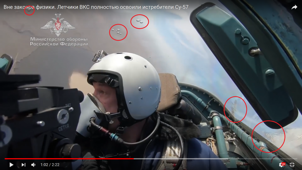 Су-57.png