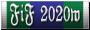 FIF2020w_small.png.dd12c631d9d6e1f8db990391a1cc81df.png