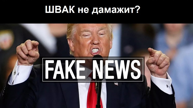 FakeNews.jpg.9098e3b4bc3aa4316672b1fd5722466e.jpg