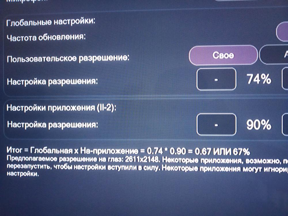 IMG_20200522_201029.jpg