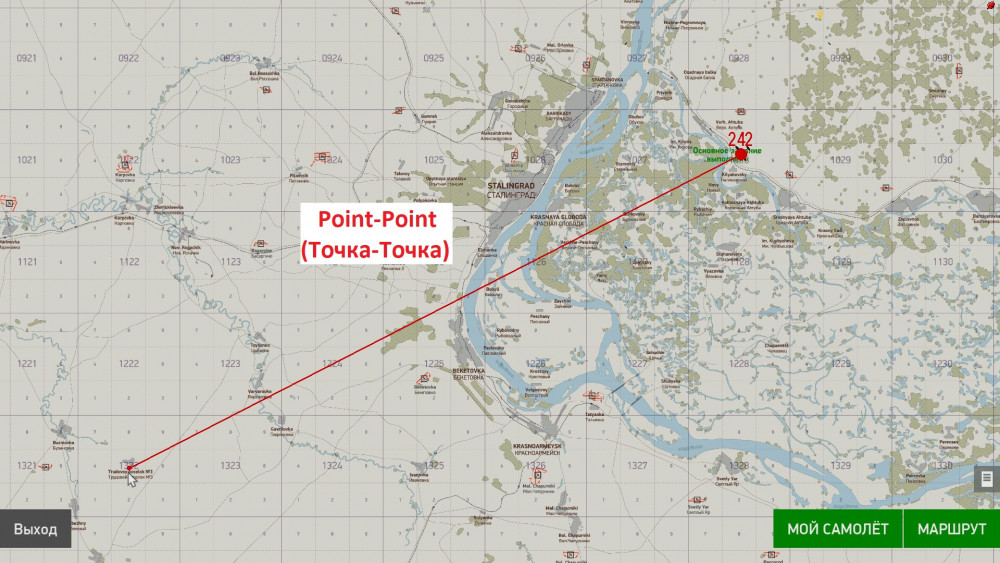 Point-Point.jpg