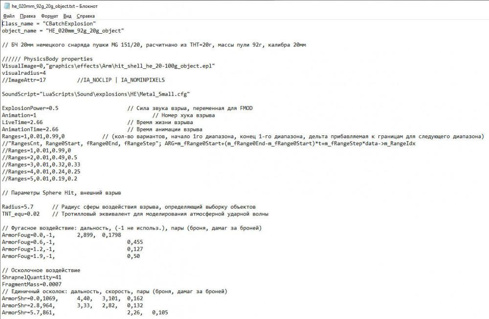 ris-2-m-shoss.thumb.jpg.2c58e382c0213e99d62238049e83cce8.jpg
