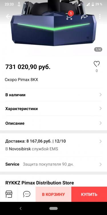Screenshot_20200711-233314.thumb.png.9f85c6cd646921eb45310bc722d31cbb.png