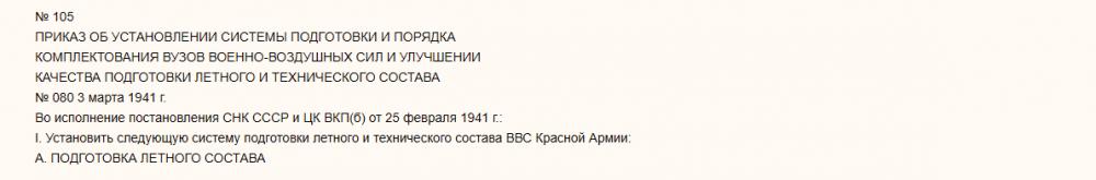 Снимок экрана (136).png