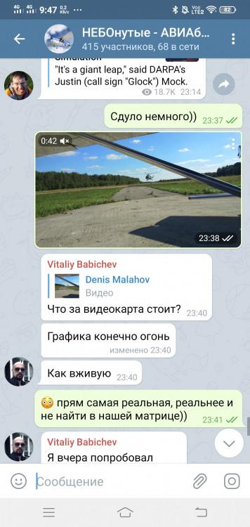 Screenshot_20200822_094734.jpg