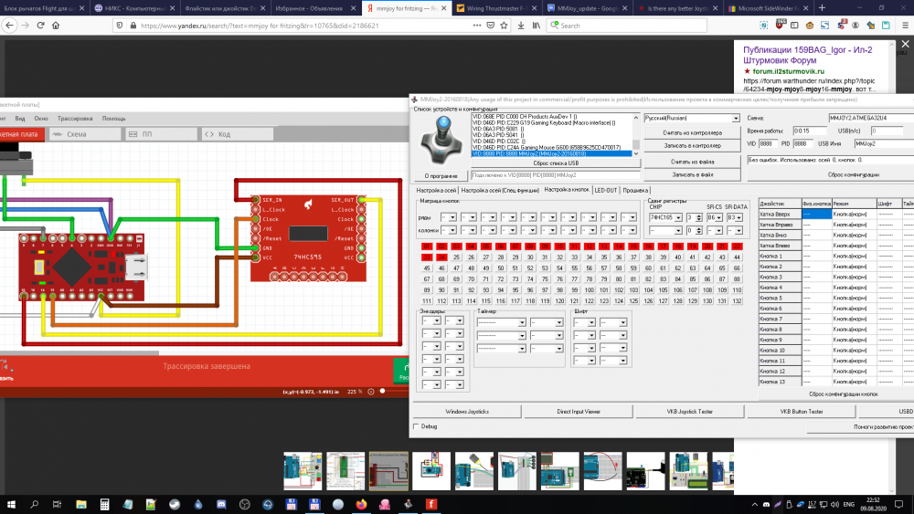 Screenshot_29.thumb.png.82369c93374b21a3fdebce6a64f404ec.png