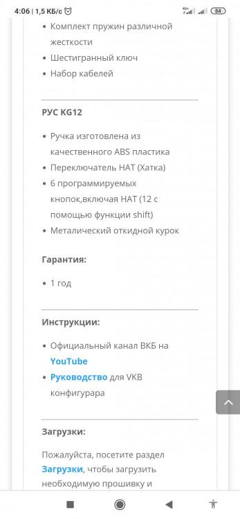Screenshot_2020-09-21-04-06-17-550_com.android.chrome.thumb.jpg.fc40d51d9169efd24459107d00bda02f.jpg
