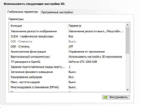 nvidia1.jpg