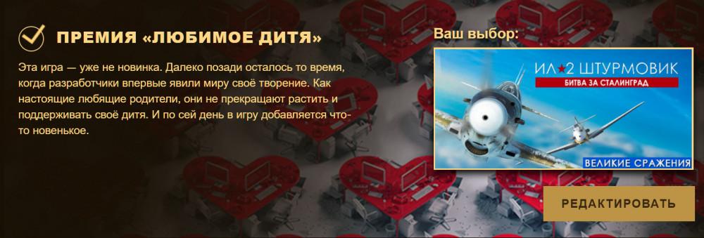 2020-11-25_212119.jpg