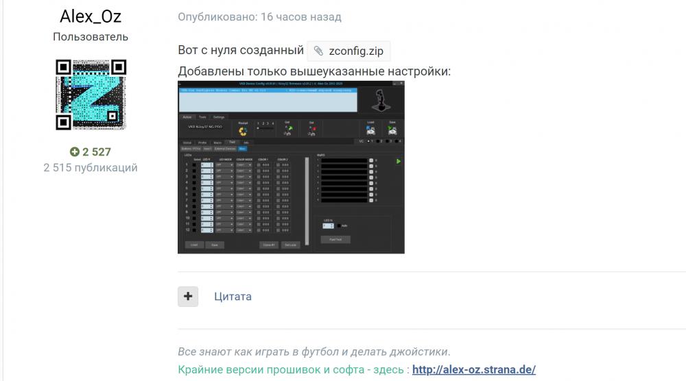 ScreenShot_20201123083104.thumb.png.b09e618c2995e075b355dc53488266b7.png