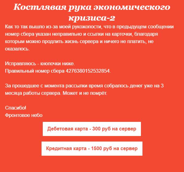 Screenshot1.png.39089457a9719b0ba74e0e0cc6f040b1.png
