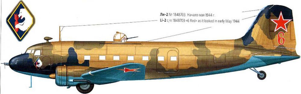 li-2_1944.jpg