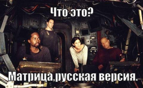 1415035385_my-awesome-meme(2).jpeg.2e3bba782e081bcdb7c2b3a08c8b5cd1.jpeg