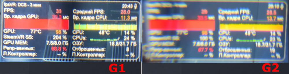 210350796_G1G231--x31--_FPS.thumb.jpg.4319d414544fca17e0a9a8deba4fec81.jpg