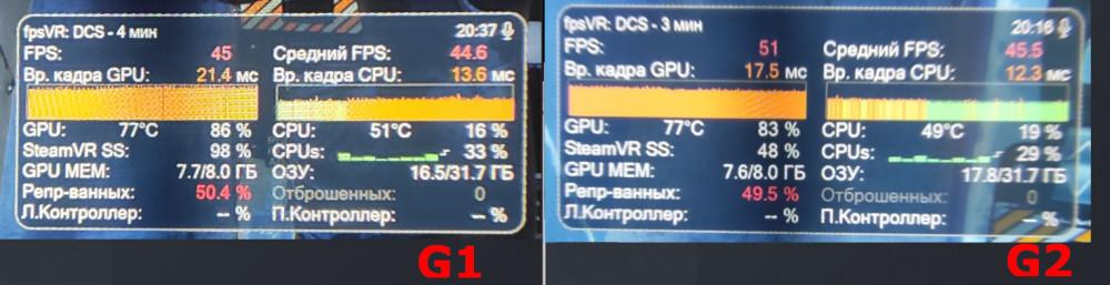 570050361_G1G221--x21--_FPS.thumb.jpg.0359cac37d75211c583b7e7d69beb287.jpg