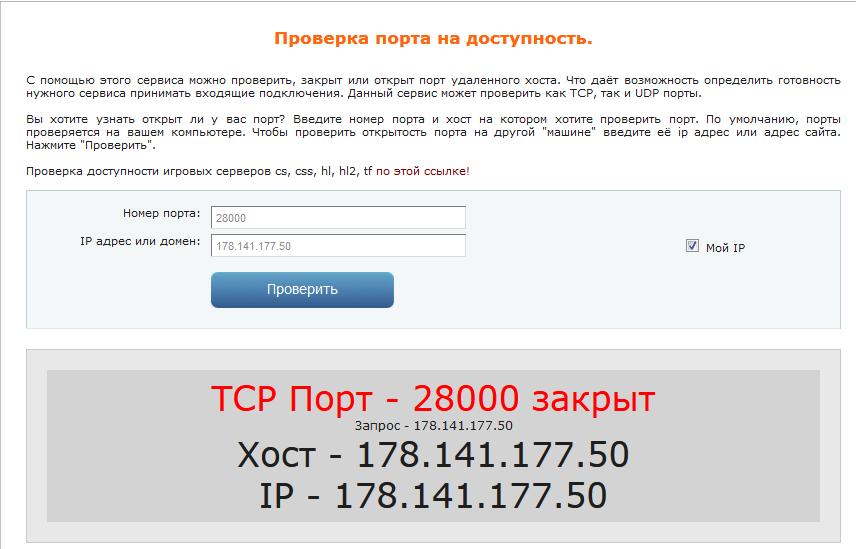 883613308_TCP28001.png.c1ca436a9e9fd9393266d873aa4c7f12.png