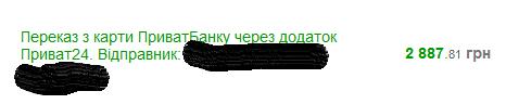 916770816_.png.d66ef06cc9e4d7995139be9af61ef625.png