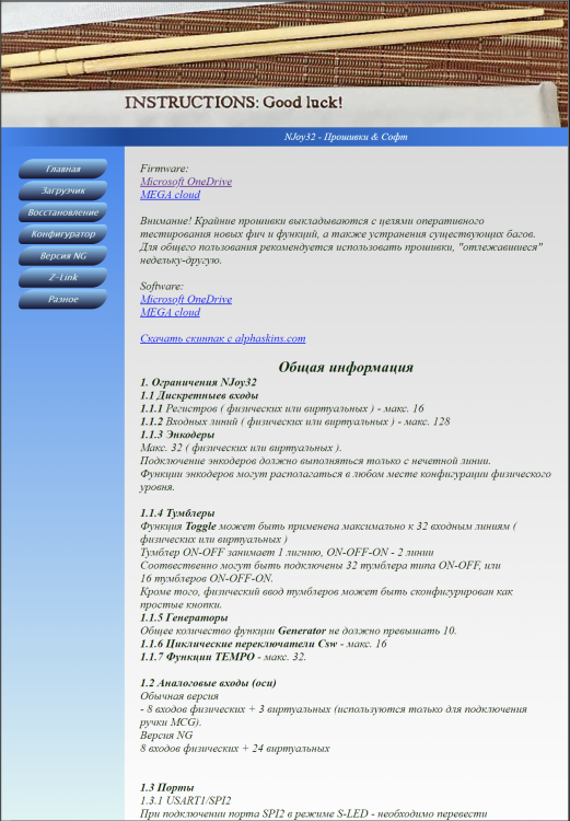 ScreenShot_20210205160207.thumb.png.ec2a96e33aa65c03d992b7ba5d3ee86b.png