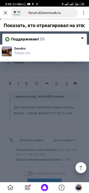 Screenshot_2021-02-27-00-44-28-393_ru.yandex.searchplugin.jpg