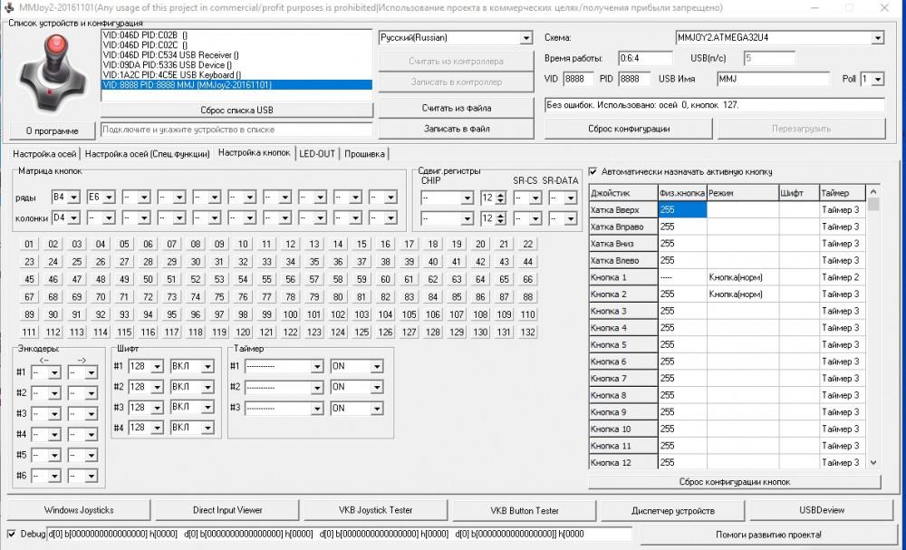 Скриншот 10-03-2021 15_32_10.jpg