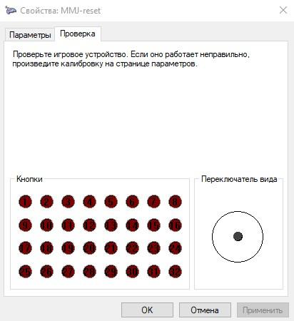 Скриншот 10-03-2021 15_31_38.jpg
