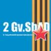 2GvShAD_Weaver