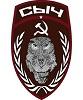 =19FAB=Cbl4_Altaisky